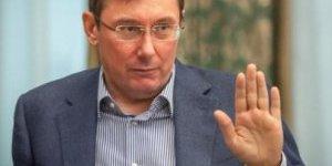 Останній день роботи Юрія Луценка відзначився гучним скандалом