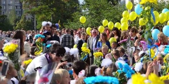 В Україні сьогодні відзначають День знань