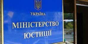 Через позицію Мін'юсту довідки про факт народження/ смерті «Л-ДНР» не визнаються