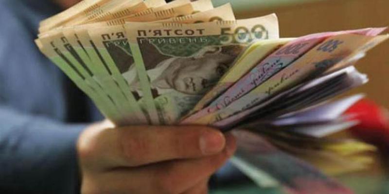 Доходи українців перестануть бути таємницею для чиновників