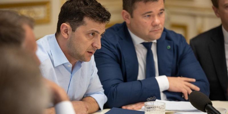 Зеленський зібрав на Банковій голів Ради, уряду і силовиків (НАЖИВО)