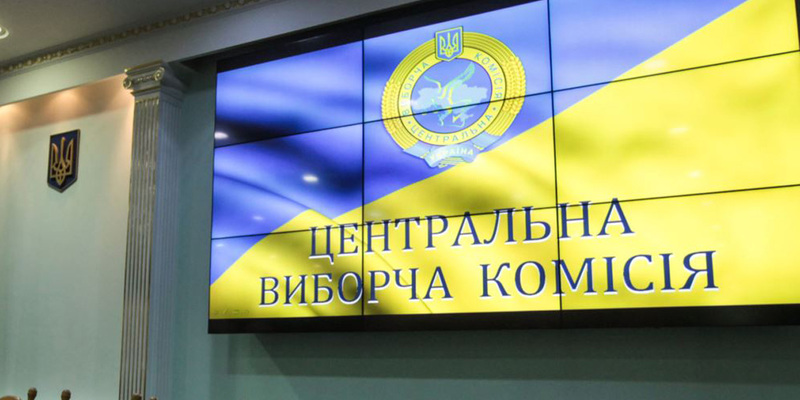 ЦВК купила значки нардепам по 1,8 тис. грн