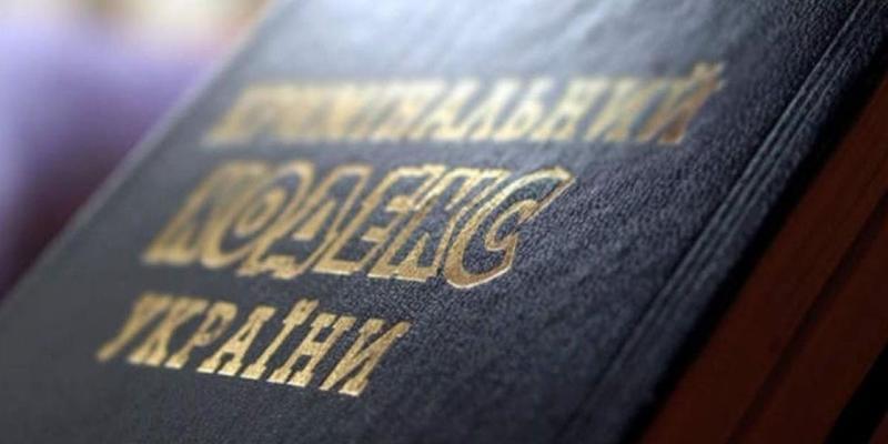 Депутати планують скасувати кримінальну відповідальність за фіктивне підприємництво