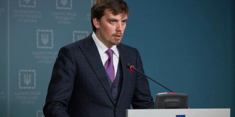 Гончарук пояснив, чому засідання Кабміну закриють для преси