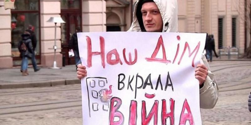 В Україні обліковано понад 1,4 млн переселенців