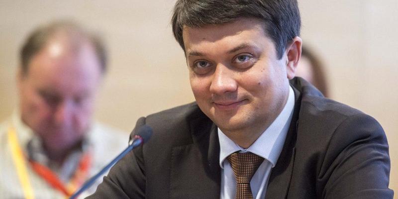 Годинник за 230 тисяч: Дмитро Разумков надає перевагу дорогим аксесуарам (фото)