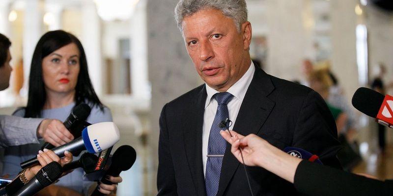 Бойко: Недоторканність повинна бути знята не тільки з депутатів, а й з суддів і президента