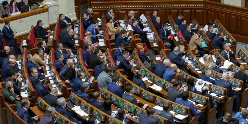 Рада направила до КСУ закон про скорочення числа депутатів і скасування мажоритарки