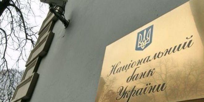 Україна за місяць витратила $ 257,5 млн на виплату зовнішніх боргів