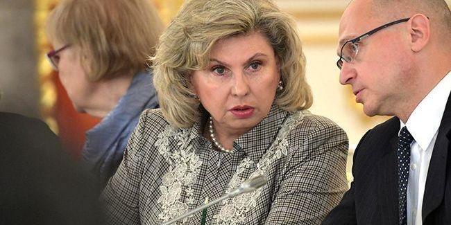В Росії запропонували Києву укласти угоду про правове становище громадян