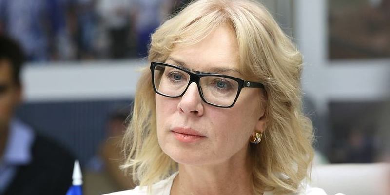Офіційного звернення від Росії не надходило — Денісова про закриття справ проти політв'язнів