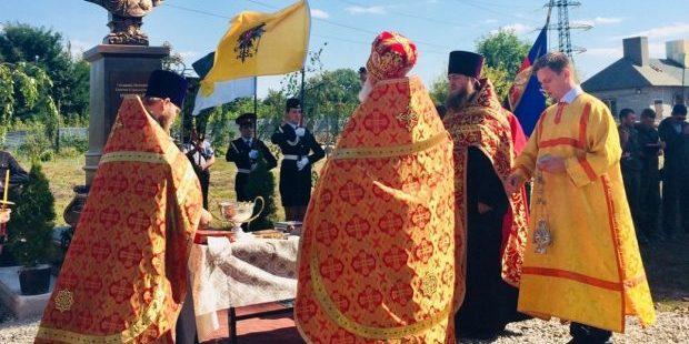 У Донецьку встановили пам'ятник російському імператорові Миколі ІІ