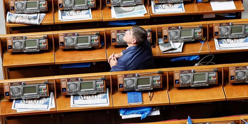ВР розпочала розгляд законопроекту про імпічмент президента (наживо)