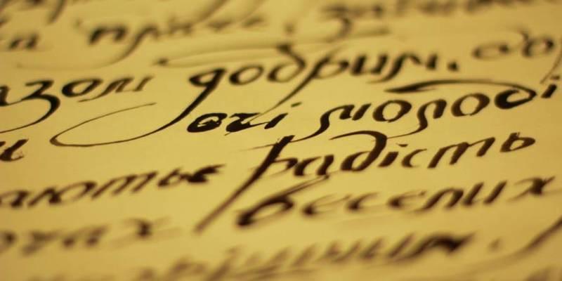 На Кабмін знову подали до суду через нову редакцію українського правопису