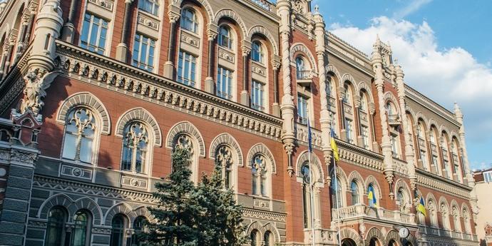 Нацбанк дозволив продавати державні боргові облігації на міжнародних торговельних платформах