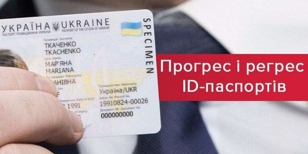 Колишні ув'язнені українці отримають нові ID-паспорти ― омбудсмен