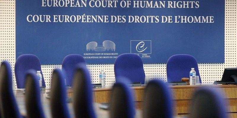 ЄСПЛ заслухав справу України проти Росії щодо порушення прав людини в Криму