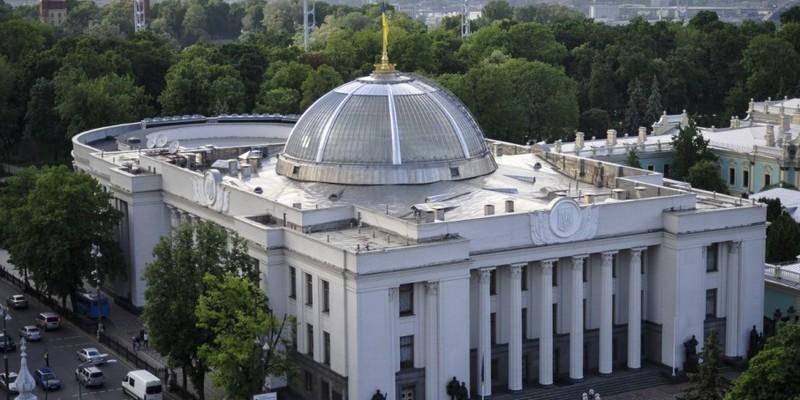 Верховна Рада прийняла закон про відстрочку штрафів для «євробляхерів»