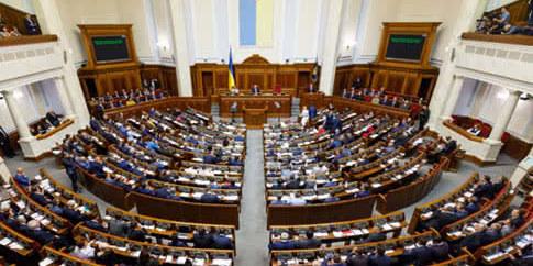 Рада ухвалила закон про джерела формування Державного дорожнього фонду