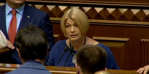 """Образила «Слуг народу»: Регламентний комітет хоче """"дискваліфікувати"""" Геращенко на п'ять засідань"""