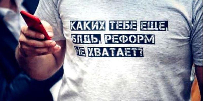 Дубінський виступив у Раді у футболці з матірним принтом — фото
