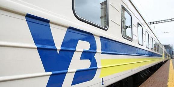 На сайті Укрзалізниці з'явилась послуга онлайн-замовлення спецвагонів для людей з інвалідністю