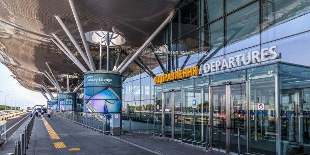 Аеропорти вимагають скасувати преференції на аеронавігаційне обслуговування «Борисполя»
