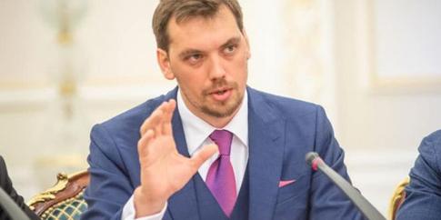 Прем'єр-міністр Олексій Гончарук розкрив подробиці проекту державного бюджету на 2020 рік