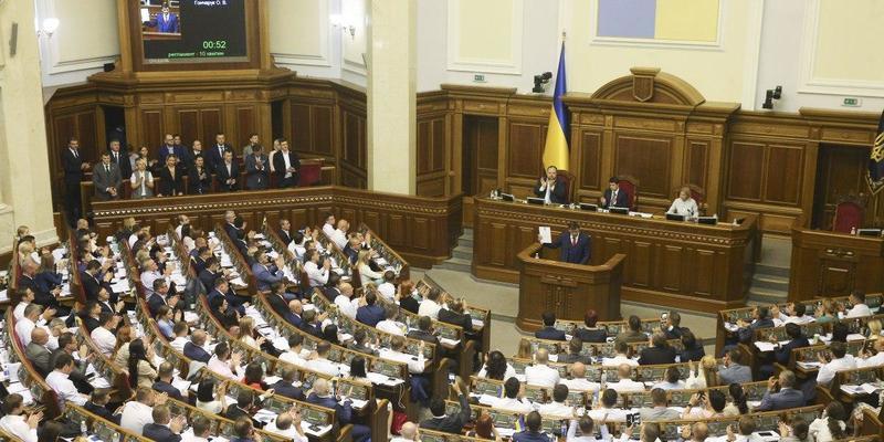 Проект закону про держбюджет-2020 зареєстрували у Верховній Раді