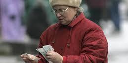 Пенсіонери отримають надбавку до пенсії вже в грудні