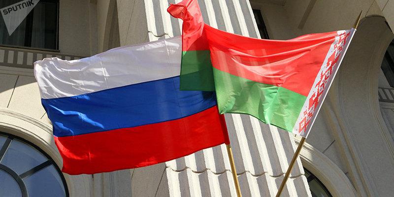 Росія і Білорусь планують створити конфедеративну державу до 2022 року