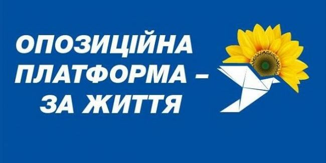 ОПОЗИЦІЙНА ПЛАТФОРМА - ЗА ЖИТТЯ: Нова влада влаштовує розправу над незалежними ЗМІ в Україні новими методами