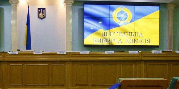 На посаду голови ЦВК розглядаються три кандидатури, – ЗМІ