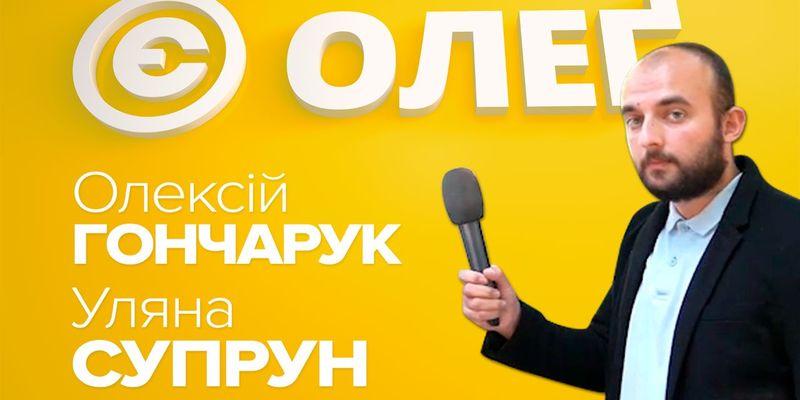 Що думають українці про нового прем'єра та Уляну Супрун? (відео)