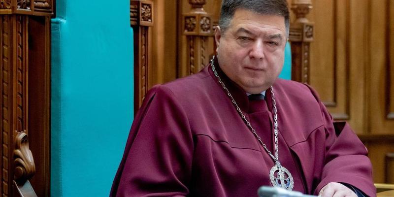 Чим відомий новий глава Конституційного суду Тупицький