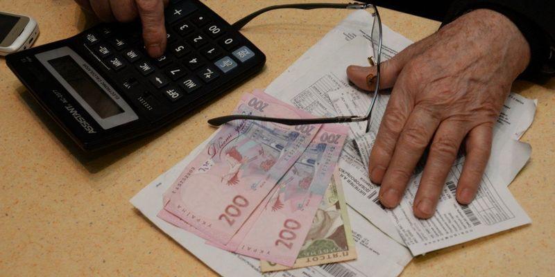 Міністр соцполітики заспокоїла отримувачів субсидії