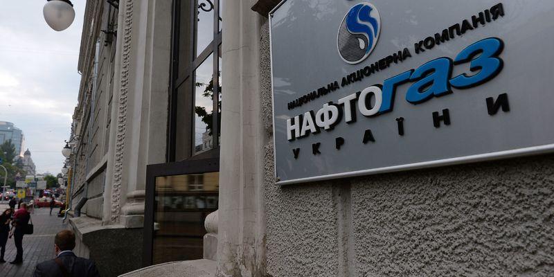 """Чи вигідна українцям програма """"газ про запас""""?"""