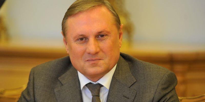 Суд скасував домашній арешт Єфремова