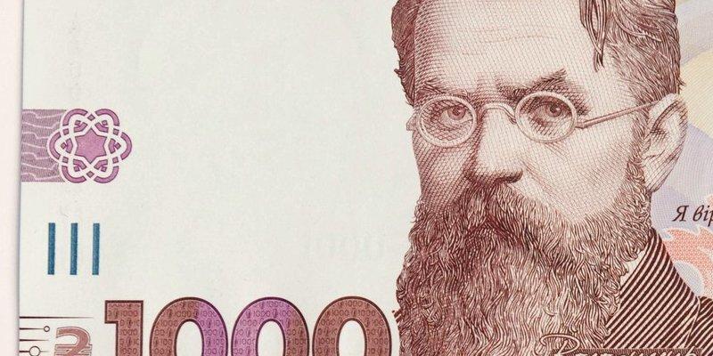 Банкнота в 1000 гривень: перший випуск планують здійснити в обсязі 5 млн штук