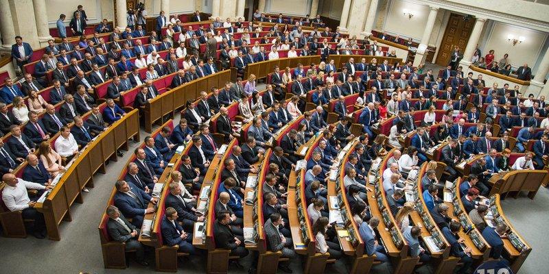 Рада спростила процедуру прийняття на держслужбу і звільнення з неї