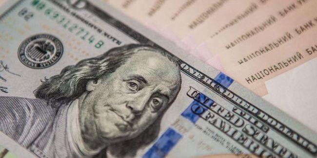Курс долара 20 вересня впав до мінімуму з січня 2016 року