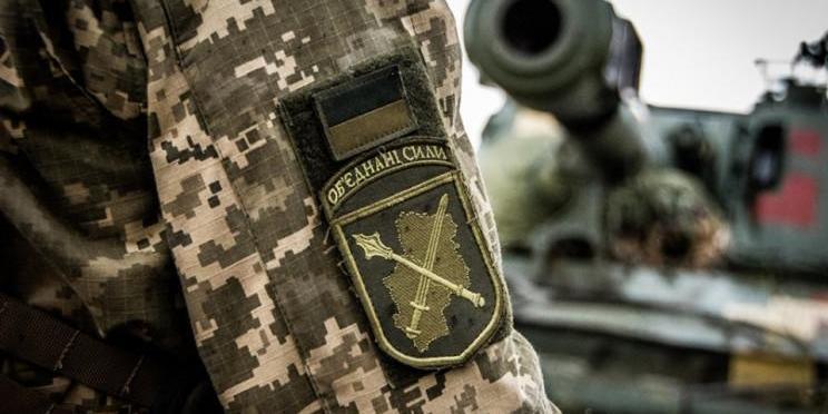 У зоні бойових дій на Донбасі без втрат, бойовики обстрілювали 13 разів — штаб