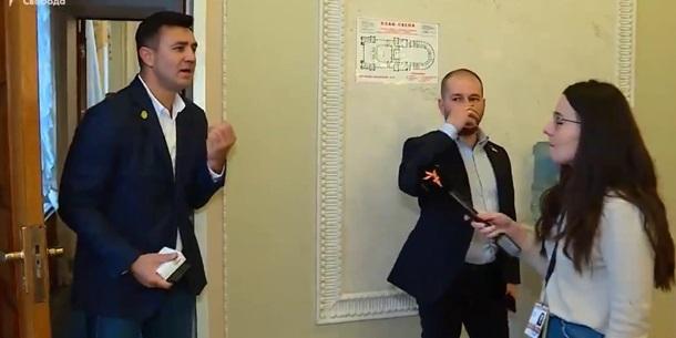 Нардеп від Слуги народу Тищенко нагрубив журналістці в Раді