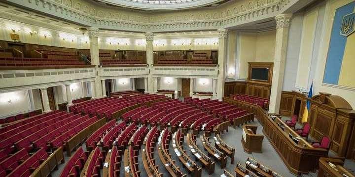 Комітет виборців України оприлюднив імена нардепів, які пропустили 90% голосувань з початку роботи Ради