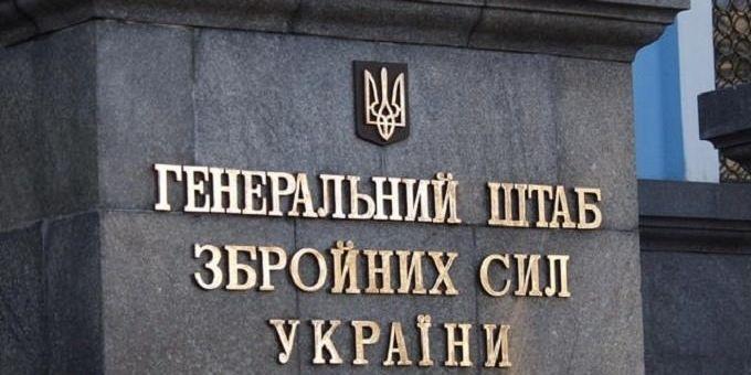 Генштаб готує план по розведенню сил на Донбасі, - Загороднюк
