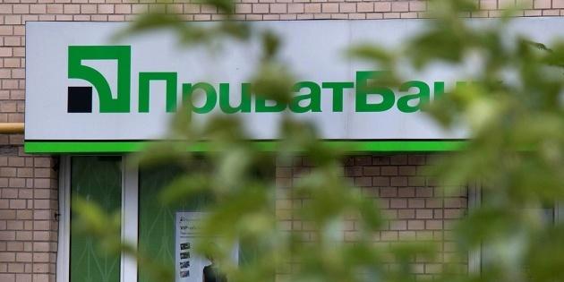 Українці переказали з-за кордону з початку року 2,3 мільярда доларів через сервіси ПриватБанку