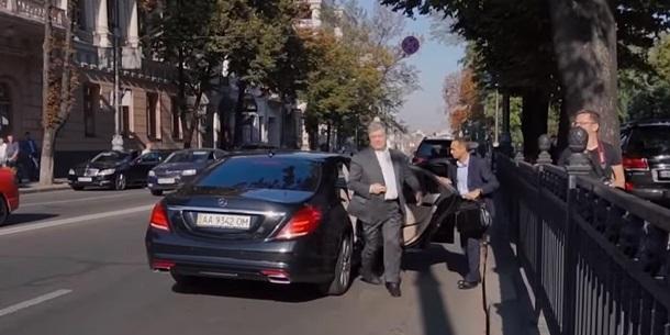 Порошенка спіймали на порушенні ПДР (відео)