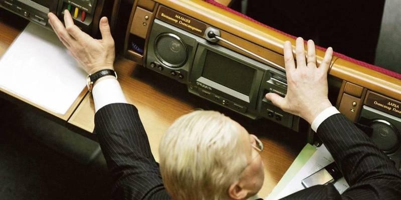 Для «кнопкодавців» можуть встановити штрафи до 85 тис. гривень