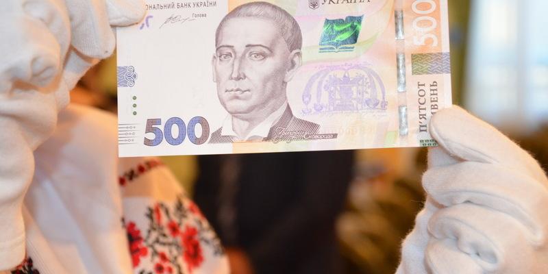 Як розпізнати фальшиві банкноти 500 гривень (відео)
