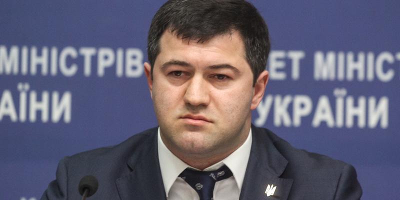 Справу щодо ексглави ДФС Насірова відправили до Антикорупційного суду